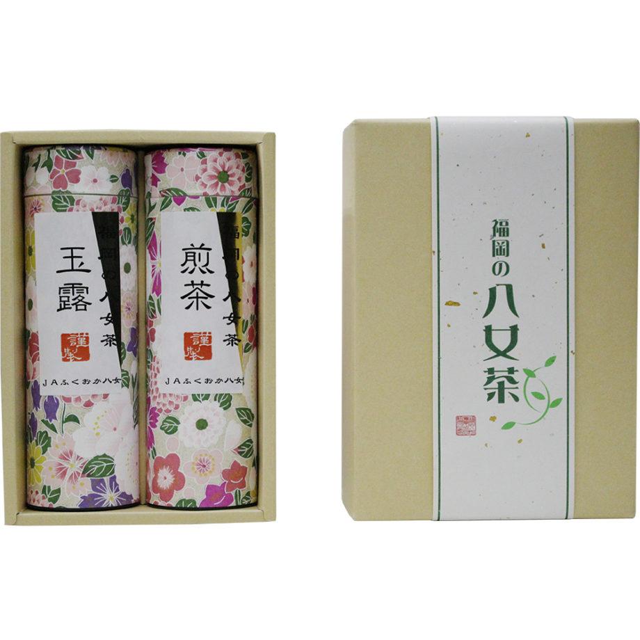 一芯庵 八女 お茶 煎茶 緑茶 高級 星野 茶 JA八女 福岡 美味しい JA福岡1