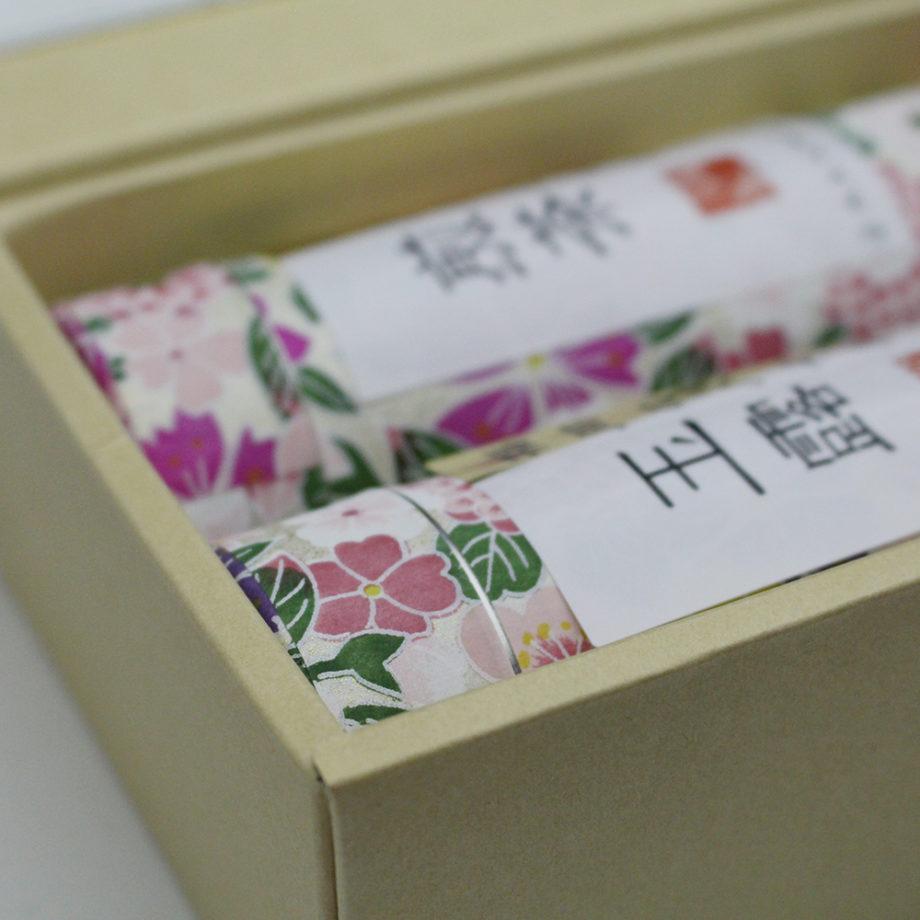 一芯庵 八女 お茶 煎茶 緑茶 高級 星野 茶 JA八女 福岡 美味しい JA福岡10