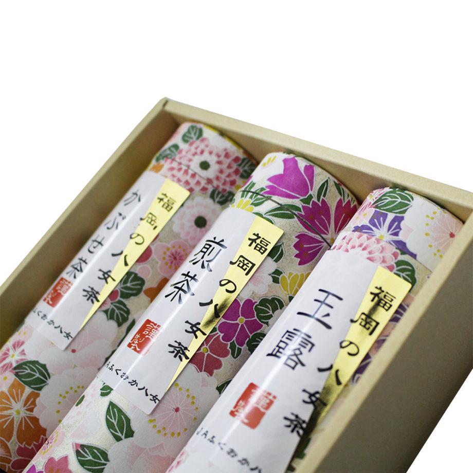 一芯庵 八女 お茶 煎茶 緑茶 高級 星野 茶 JA八女 福岡 美味しい JA福岡16