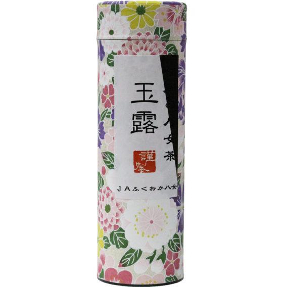 一芯庵 八女 お茶 煎茶 緑茶 高級 星野 茶 JA八女 福岡 美味しい JA福岡19