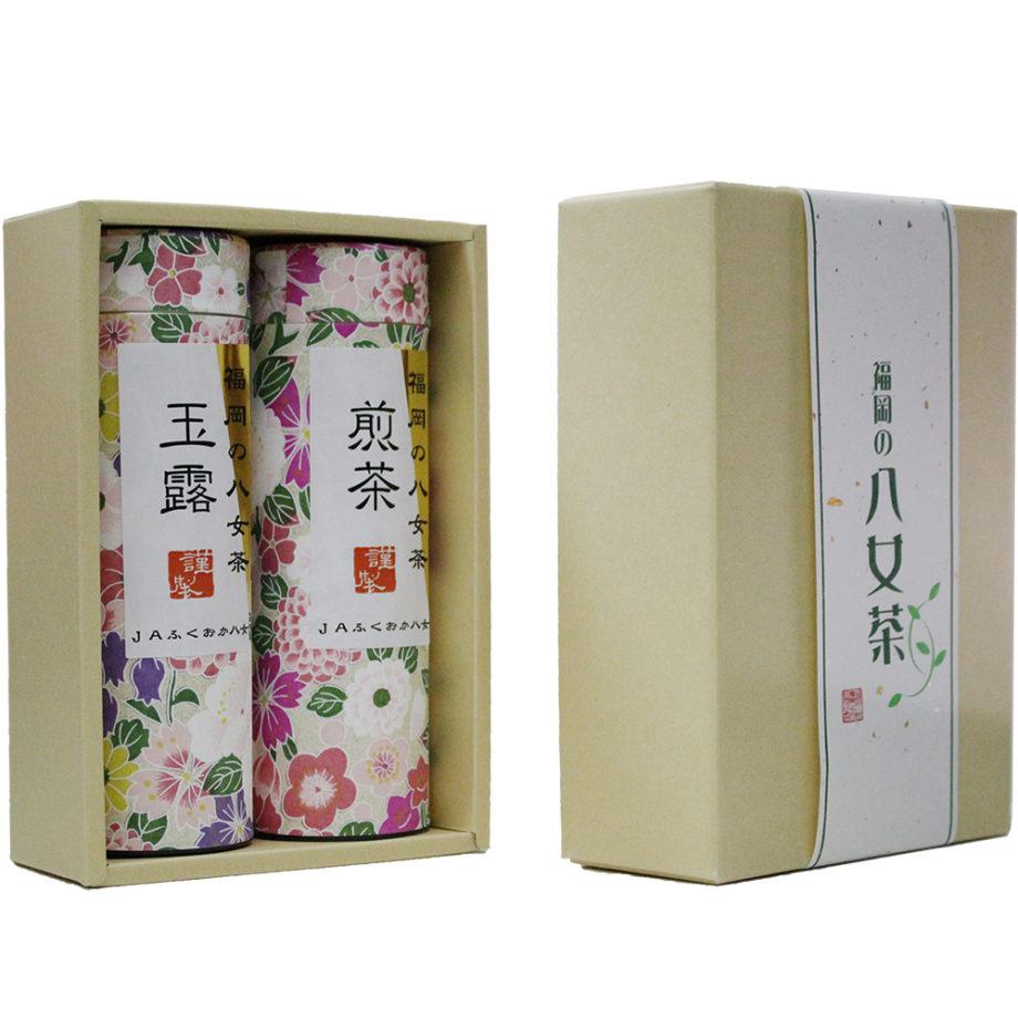 一芯庵 八女 お茶 煎茶 緑茶 高級 星野 茶 JA八女 福岡 美味しい JA福岡2