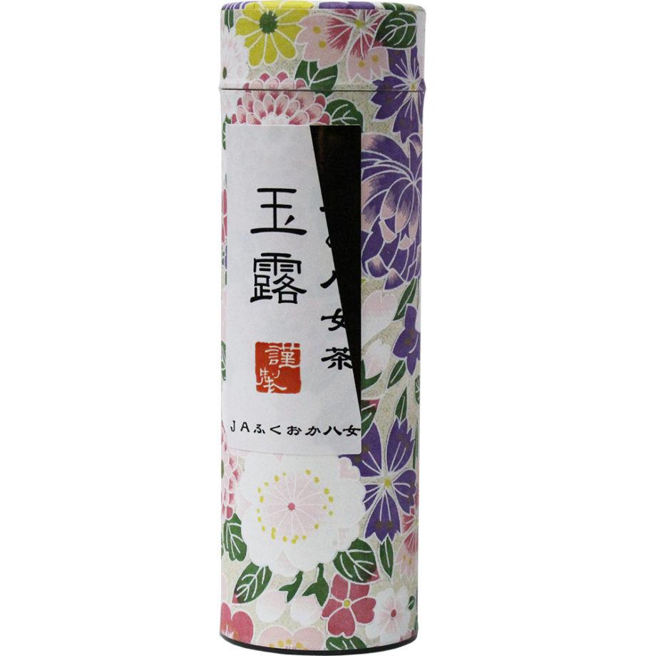 一芯庵 八女 お茶 煎茶 緑茶 高級 星野 茶 JA八女 福岡 美味しい JA福岡20