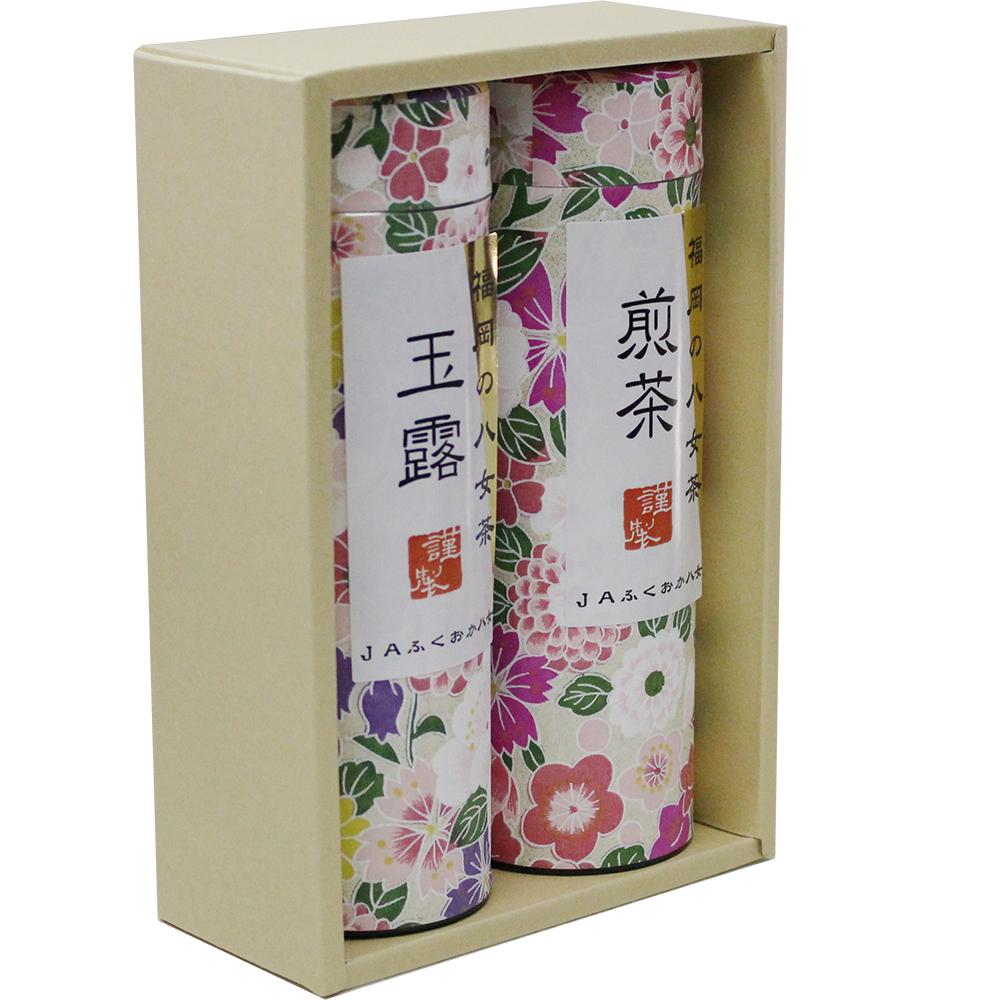一芯庵 八女 お茶 煎茶 緑茶 高級 星野 茶 JA八女 福岡 美味しい JA福岡3