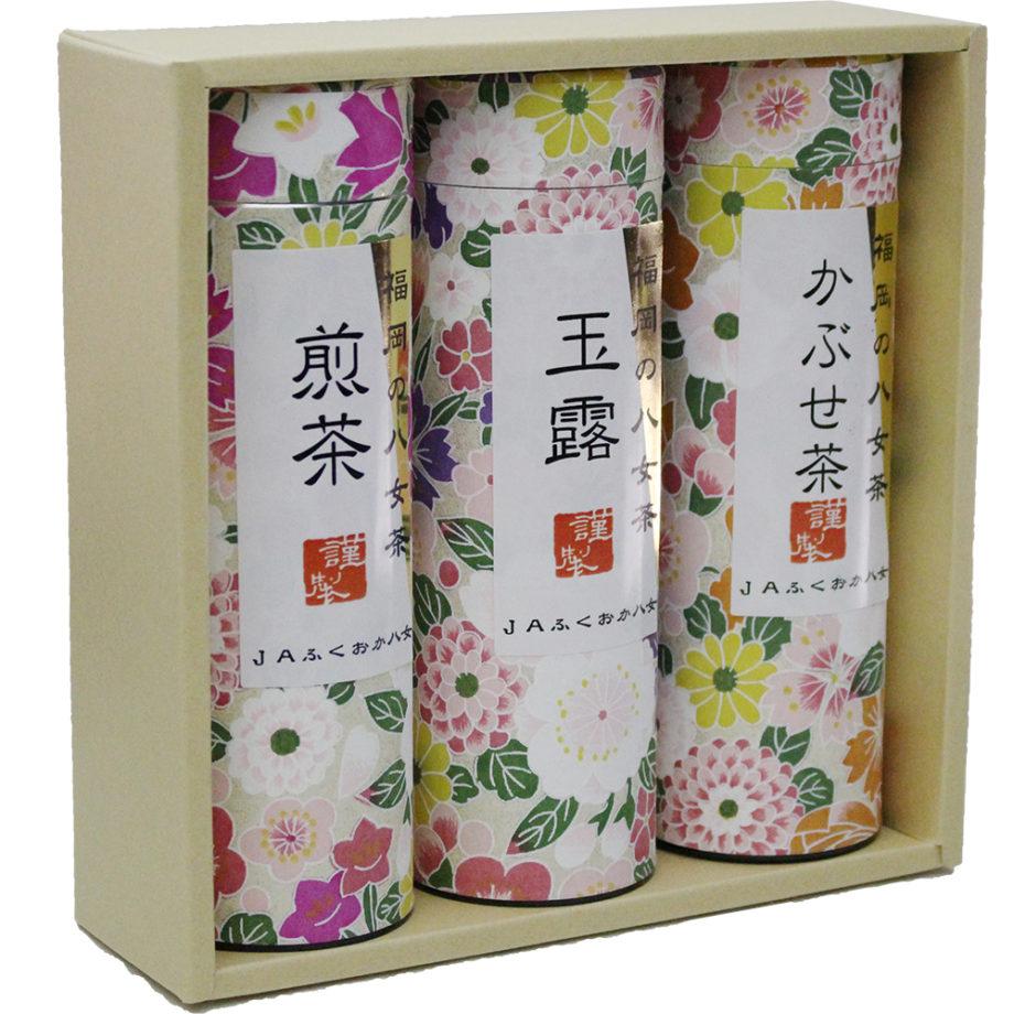 一芯庵 八女 お茶 煎茶 緑茶 高級 星野 茶 JA八女 福岡 美味しい JA福岡6