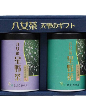 八女茶 星野茶 ギフト 玉露 煎茶 深蒸し茶 日本茶 JAふくおか 八女 緑茶 1