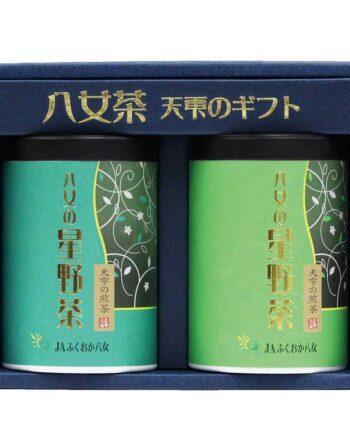 八女茶 星野茶 ギフト 玉露 煎茶 深蒸し茶 日本茶 JAふくおか 八女 緑茶 2