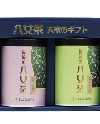 八女茶 星野茶 ギフト 玉露 煎茶 深蒸し茶 日本茶 JAふくおか 八女 緑茶 3