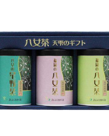 八女茶 星野茶 ギフト 玉露 煎茶 深蒸し茶 日本茶 JAふくおか 八女 緑茶 8