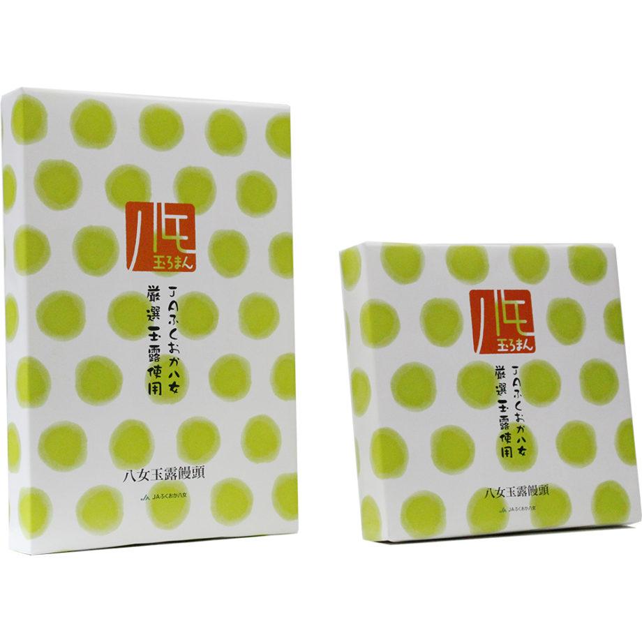 茶 やめ 八女茶 高級茶 お茶 玉露 伝統 一芯庵 いっしんあん おいしい 日本茶 緑茶 煎茶 高級 通販 九州 産地 成分 効能 健康 販売店 JA 福岡 農協100