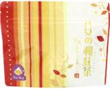 茶 やめ 八女茶 高級茶 お茶 茶 玉露 伝統 本玉露 伝統本玉露 八女 福岡 おいしい 日本茶 緑茶 天雫 高級 通販 産地 成分 効能 健康 販売店 おすすめ 味 八女の和紅茶 result