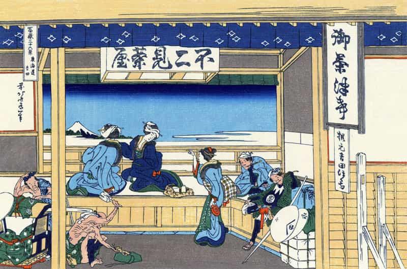 富嶽三十六景 東海道 吉田 不二見 茶屋 八女茶 ブログ 水だし