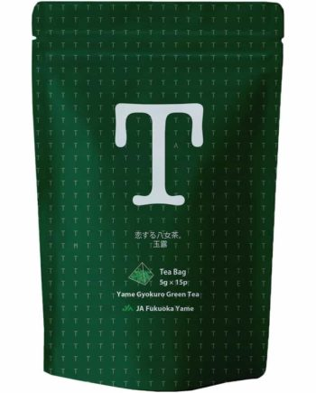 ティーバッグ お茶 煎茶 ギフト お中元 夏 玉露 夏 おすすめ 緑茶 おいしい 1