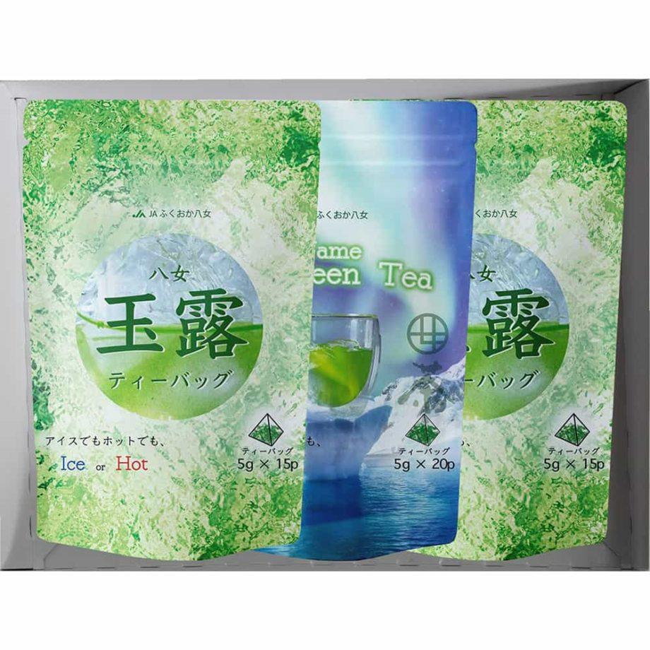 ティーバッグ お茶 煎茶 ギフト お中元 夏 玉露 夏 おすすめ 緑茶 2