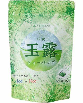 ティーバッグ お茶 煎茶 ギフト お中元 夏 玉露 夏 おすすめ 緑茶 7