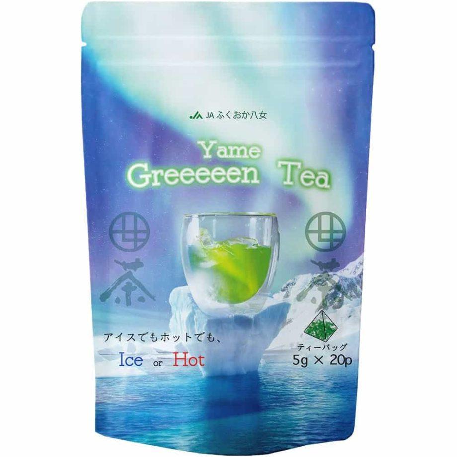 ティーバッグ お茶 煎茶 ギフト お中元 夏 玉露 夏 おすすめ 緑茶 8