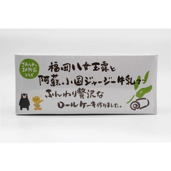 お茶 お菓子 玉露 JA 福岡 八女 熊本 阿蘇 くまモン ケーキ 7