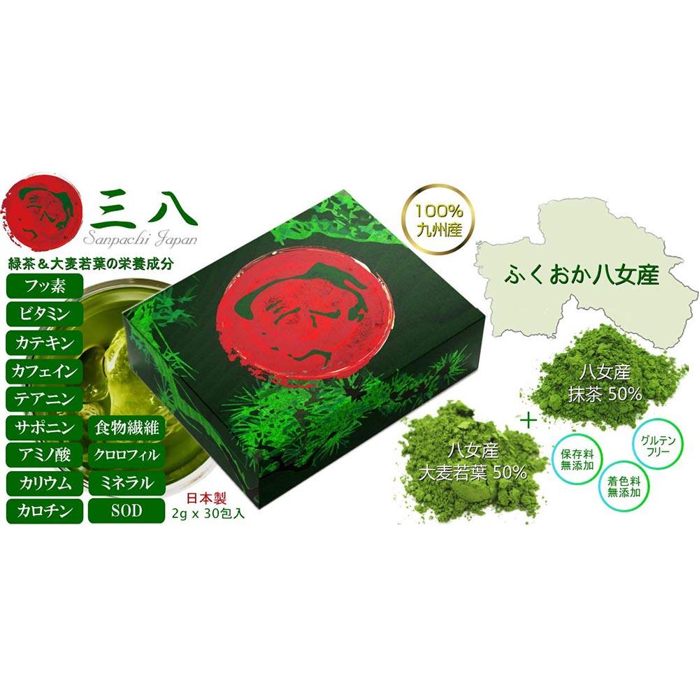 青汁 お茶 無添加 八女 大麦 若葉 健康 サプリ JAふくおか 通販 11
