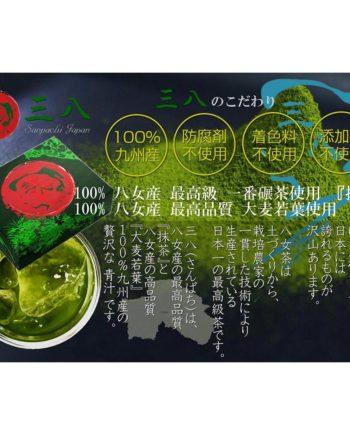 青汁 お茶 無添加 八女 大麦 若葉 健康 サプリ JAふくおか 通販 14