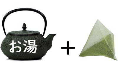恋する八女茶 美味しい お茶の入れ方 の見方 一芯庵 1