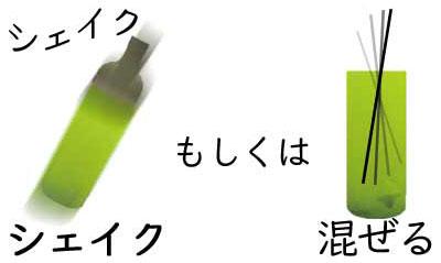 yamecha-greentea-yame-tea-fukuoka-japanesetea-ice-teabag-sencha-(2)