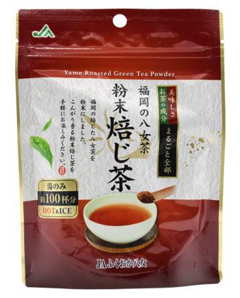 粉末焙じ茶 ほうじ茶 八女産 ホットでもアイスでもお楽しみ頂けます。