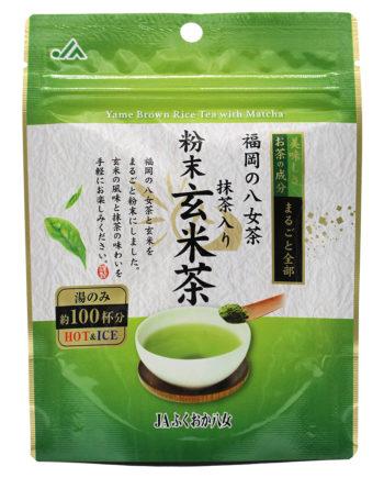 粉末玄米茶 抹茶 入り 福岡の八女茶 JA福岡八女