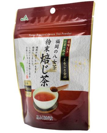 粉末-ほうじ茶-焙じ茶-八女茶-福岡の八女茶-お茶-健康-九州産