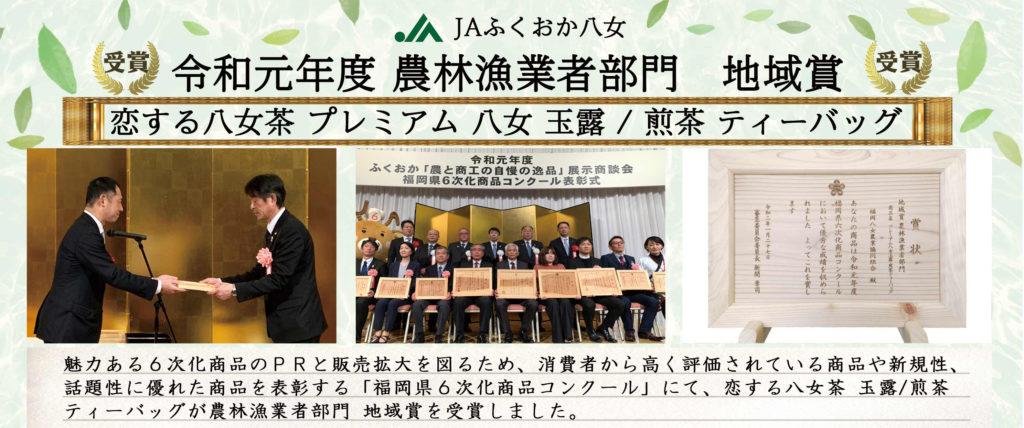 Tシリーズ デザイン賞受賞