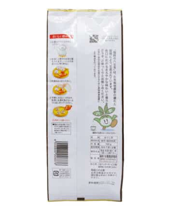 八女茶 お茶 緑茶 日本茶 ほうじちゃ ほうじ茶 奥八女 美味しい 高級 毎日 健康 八女 福岡