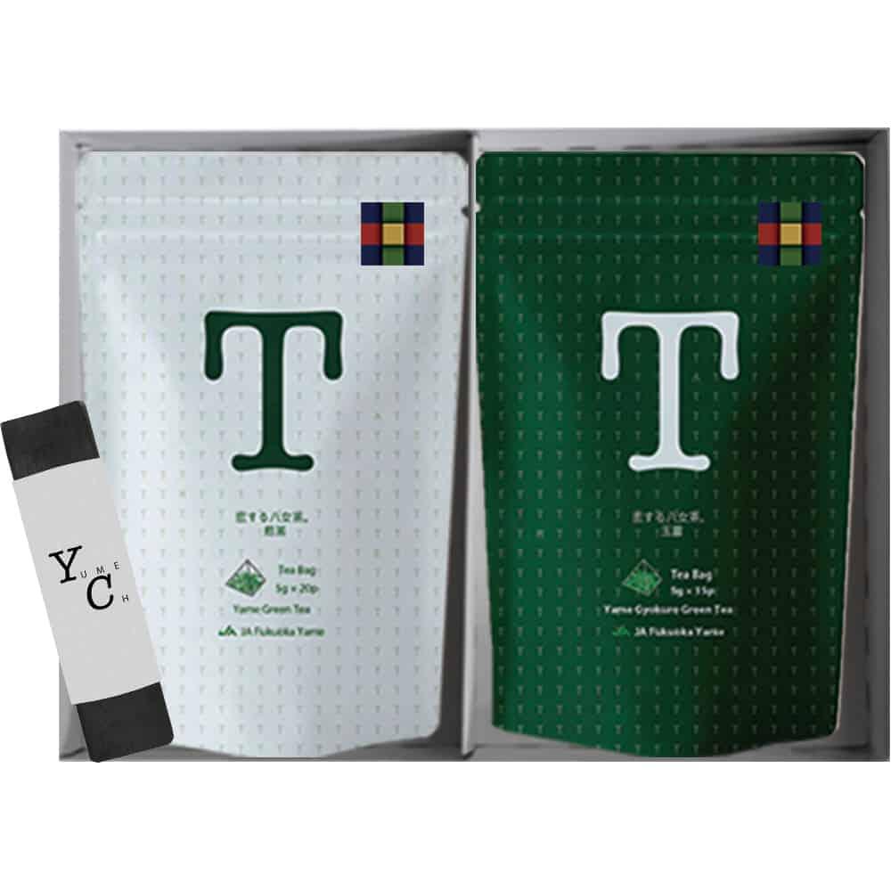 恋する八女茶 煎茶 玉露 ギフト セット JAふくおか 八女 お茶 日本茶 緑茶 3